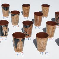Vases en cuir
