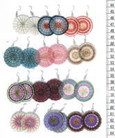 Round Horsehair Earrings
