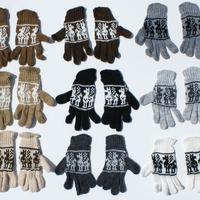 Handskar för barn