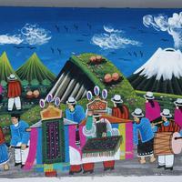 Peinture équatorien