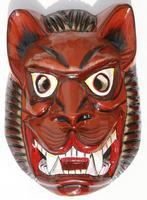 Masque en bois de Lion